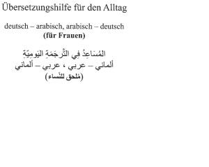 Übersetzungshilfe für den Alltag dt-arab für FRAUEN