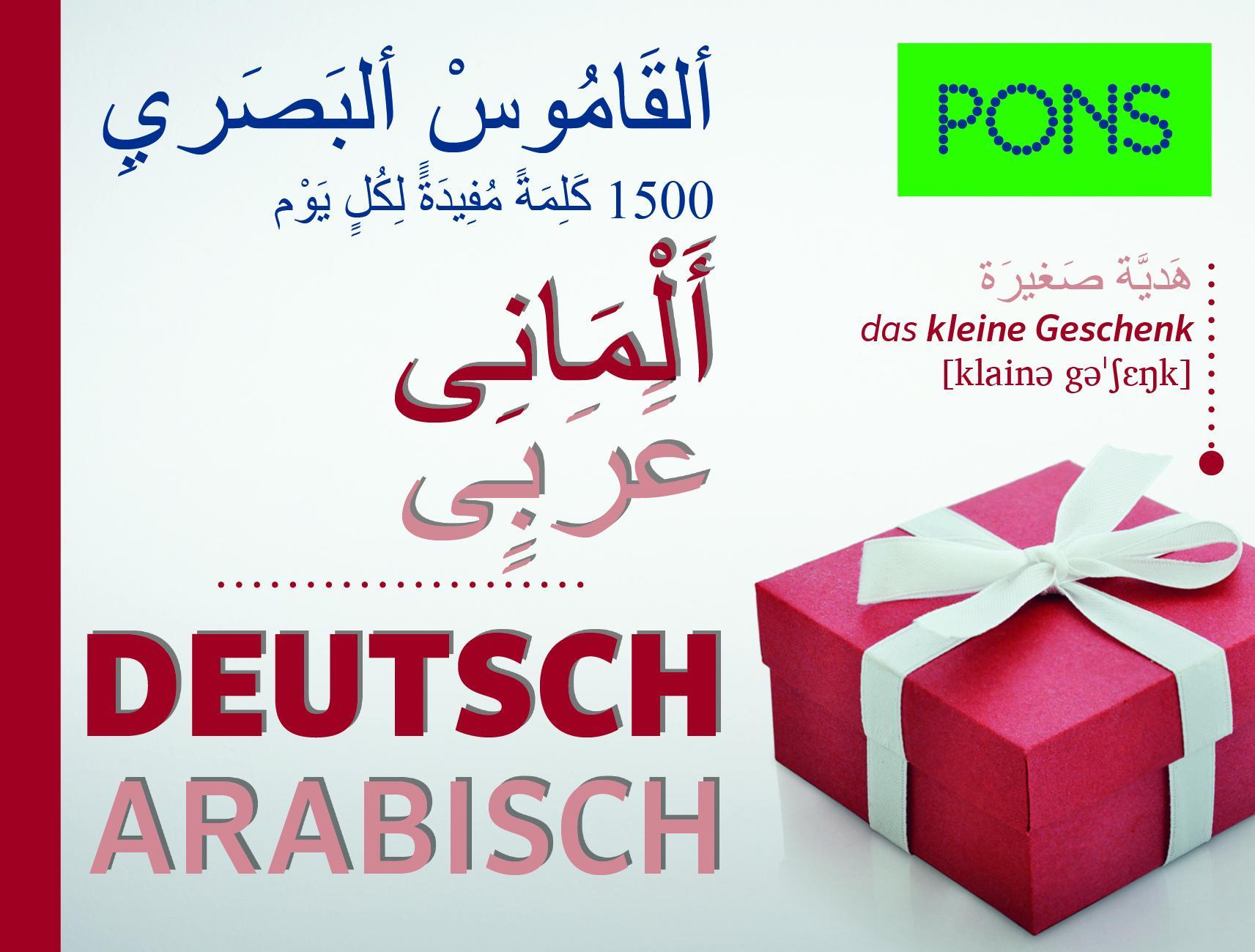 PONS GmbH] Neu hier? Deutsch lernen für arabischsprachige ...